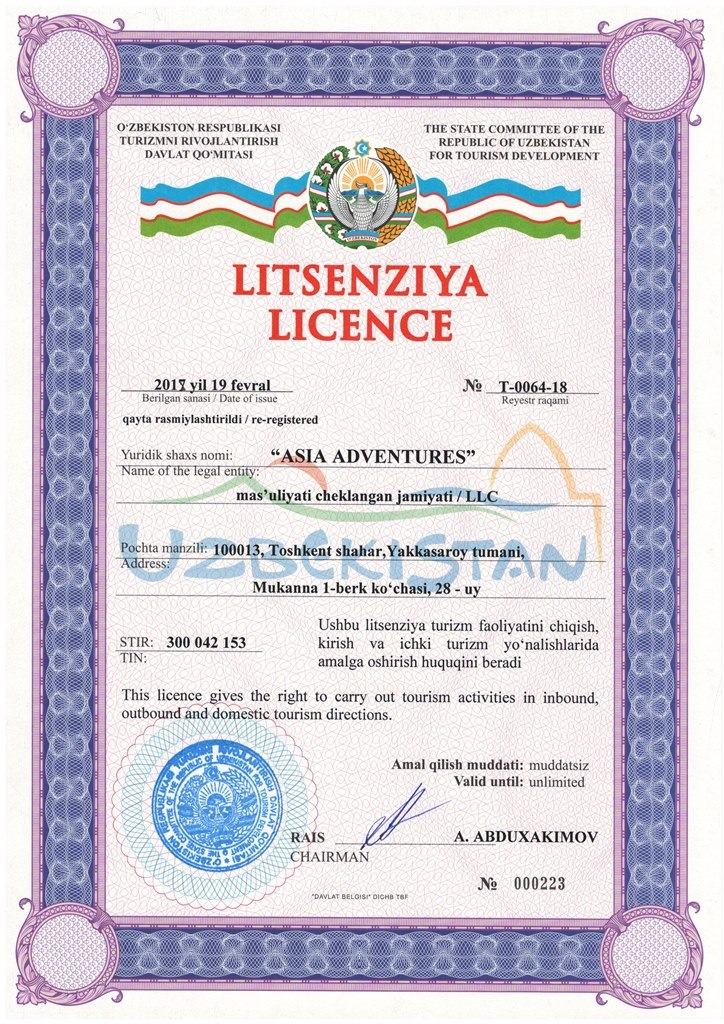 License for tour operator activity